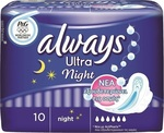 Always Ultra Night 10τμχ