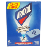 AROXOL 30tabs